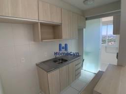 Título do anúncio: Apartamento à venda no Residencial Alegria, Bairro Feliz, Goiânia