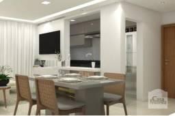 Apartamento à venda com 2 dormitórios em Carlos prates, Belo horizonte cod:251545