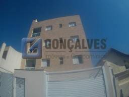 Apartamento à venda com 2 dormitórios cod:1030-1-130627
