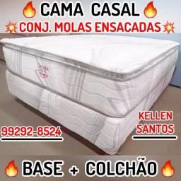 Título do anúncio: Cama Casal . Conj. Molas Ensacadas ()()