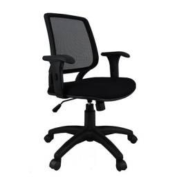 Cadeira Executiva Para Home Office