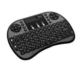 Mini Teclado Wireless Bluetooth para tv box - 40,00