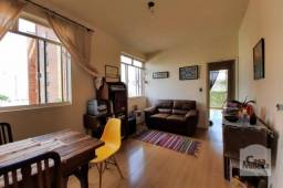Apartamento à venda com 3 dormitórios em Serra, Belo horizonte cod:270894