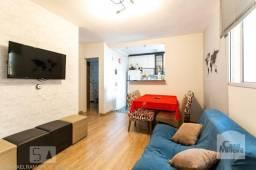 Título do anúncio: Apartamento à venda com 2 dormitórios em Minas brasil, Belo horizonte cod:371958
