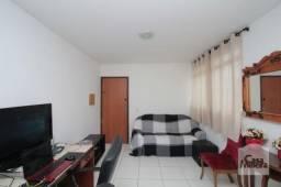 Apartamento à venda com 2 dormitórios em Paquetá, Belo horizonte cod:251765