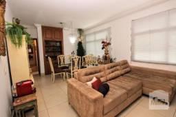 Apartamento à venda com 3 dormitórios em Gutierrez, Belo horizonte cod:261974