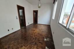Apartamento à venda com 2 dormitórios em Caiçaras, Belo horizonte cod:274584