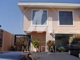 Sala comercial para alugar em Jd s luiz, Ribeirao preto cod:5461