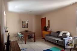 Apartamento à venda com 3 dormitórios em Fernão dias, Belo horizonte cod:331457