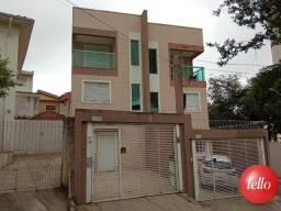 Título do anúncio: Casa para alugar com 3 dormitórios em Santana, São paulo cod:152326
