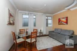 Apartamento à venda com 3 dormitórios em Padre eustáquio, Belo horizonte cod:274794