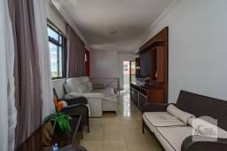 Título do anúncio: Apartamento à venda com 3 dormitórios em Liberdade, Belo horizonte cod:373471