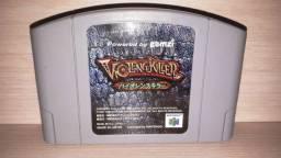 Violence Killer Turok New Generation (Turok 2) - Nintendo 64 (N64)