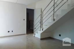 Título do anúncio: Apartamento à venda com 2 dormitórios em Santa amélia, Belo horizonte cod:372743