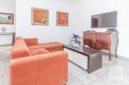 Título do anúncio: Apartamento à venda com 3 dormitórios em Santa rosa, Belo horizonte cod:372763