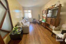 Título do anúncio: Apartamento à venda com 3 dormitórios em Novo são lucas, Belo horizonte cod:331727