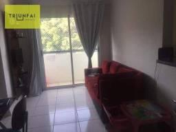 Título do anúncio: Apartamento com 2 dormitórios à venda, 50 m² por R$ 180.000,00 - Condomínio Ilha de Málaga
