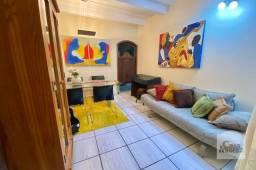 Título do anúncio: Apartamento à venda com 2 dormitórios em São francisco, Belo horizonte cod:373110