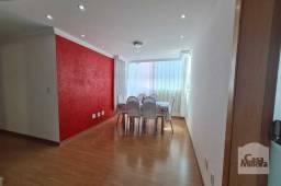 Título do anúncio: Apartamento à venda com 3 dormitórios em Boa vista, Belo horizonte cod:372735