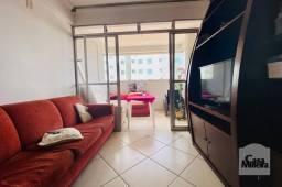 Título do anúncio: Apartamento à venda com 3 dormitórios em Manacás, Belo horizonte cod:370785