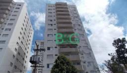 Título do anúncio: Apartamento com 2 dormitórios à venda, 50 m² por R$ 399.000,00 - Tucuruvi - São Paulo/SP