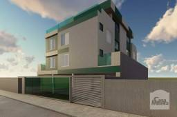 Título do anúncio: Apartamento à venda com 3 dormitórios em Itapoã, Belo horizonte cod:373441