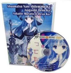 Box Dvd Anime Shuumatsu Nani Shimatesu Sukasuka Completo