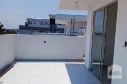 Título do anúncio: Apartamento à venda com 2 dormitórios em Santa amélia, Belo horizonte cod:372749