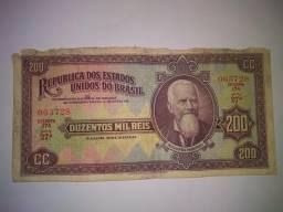 Tesouro nacional, 200 mil réis