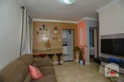 Título do anúncio: Apartamento à venda com 2 dormitórios em Piratininga, Belo horizonte cod:373410