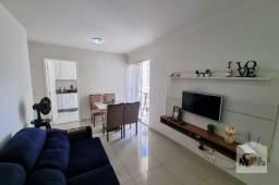 Apartamento à venda com 2 dormitórios em Paquetá, Belo horizonte cod:278612