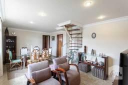 Título do anúncio: Apartamento à venda com 4 dormitórios em Palmares, Belo horizonte cod:374026