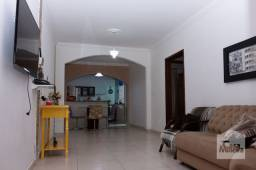 Casa à venda com 2 dormitórios em Santa mônica, Belo horizonte cod:279058