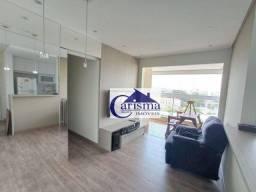 Título do anúncio: Apartamento com 2 dormitórios, sendo 1 suíte, para alugar, 57 m² por R$ 3.200/mês - Jardim