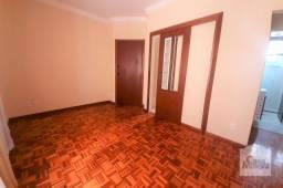 Título do anúncio: Apartamento à venda com 2 dormitórios em Ipiranga, Belo horizonte cod:374102