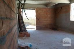 Apartamento à venda com 2 dormitórios em Santa mônica, Belo horizonte cod:279206
