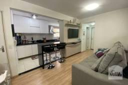 Apartamento à venda com 2 dormitórios em Heliópolis, Belo horizonte cod:278815