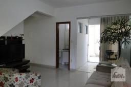 Título do anúncio: Casa de condomínio à venda com 3 dormitórios em Europa, Contagem cod:374229