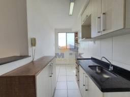 Título do anúncio: Apartamento para Locação em Suzano, Vila Figueira, 2 dormitórios, 1 banheiro, 1 vaga