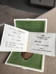 Medalha Comemorativa Tokyo 1964