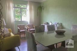 Título do anúncio: Apartamento à venda com 2 dormitórios em Palmares, Belo horizonte cod:372032