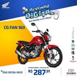 Cg 160 fan