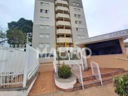 Título do anúncio: Apartamento com 2 dormitórios para locação, Âmbar - Alto Cafezal - Marilia/SP