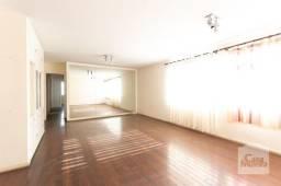 Apartamento à venda com 4 dormitórios em Santo antônio, Belo horizonte cod:271196