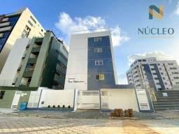 Título do anúncio: Apartamento com 2 dormitórios à venda, 47 m² por R$ 254.300 - Intermares - Cabedelo/PB