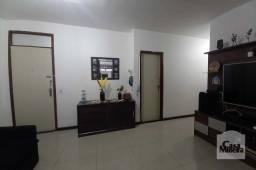 Título do anúncio: Apartamento à venda com 3 dormitórios em São joão batista, Belo horizonte cod:371833