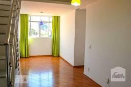 Título do anúncio: Apartamento à venda com 2 dormitórios em Coração eucarístico, Belo horizonte cod:332477