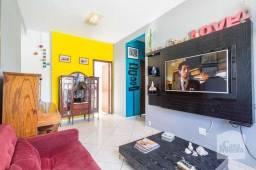 Título do anúncio: Apartamento à venda com 2 dormitórios em Fernão dias, Belo horizonte cod:375078