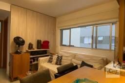 Apartamento à venda com 1 dormitórios em Centro, Belo horizonte cod:271425