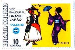Título do anúncio: Vendo selos originais  com e sem carimbos